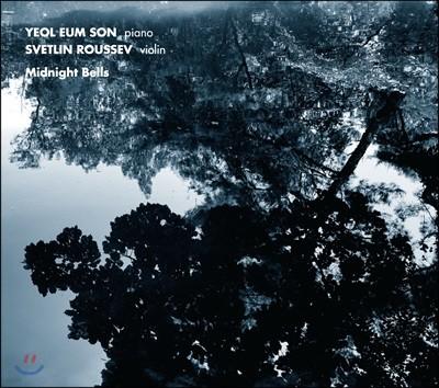 손열음 / Svetlin Roussev - 미드나이트 벨 (Midnight Bells)