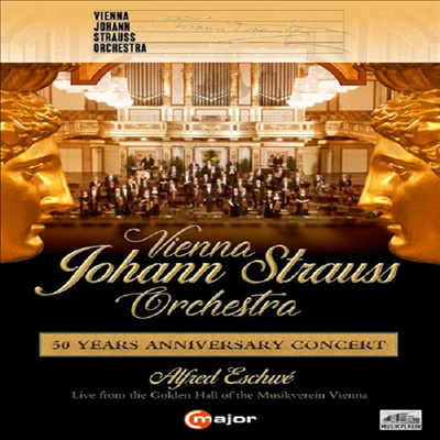 빈 요한 슈트라우스 오케스트라 창립 50주년 공연 (Vienna Johann Strauss Orchestra - 50 Years Anniversary Concert) (DVD) (2019) - Alfred Eschwe