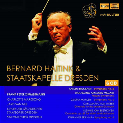 베르나르트 하이팅크 & 슈타츠카펠레 드레스덴 (Bernard Haitink & Staatskapelle Dresden) (6CD) - Bernard Haitink
