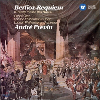 Andre Previn 베를리오즈: 레퀴엠 (Berlioz: Requiem)