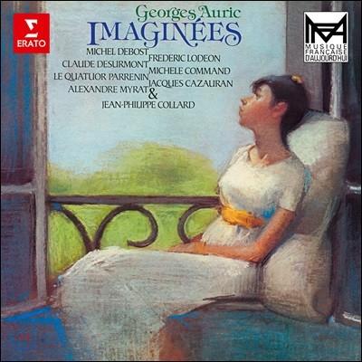 Parrenin Quartet 조르쥬 오릭: 상상 1-6번 (Georges Auric: Imaginees 1-6)