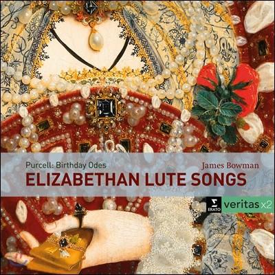 James Bowman 엘리자베스 시대 류트음악 / 퍼셀: 메리여왕 생일을 위한 송가 (Elizabethan lute songs)