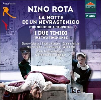 Gabriele Bonolis 니노 로타: 오페라 '신경쇠약 환자의 밤', '두 명의 소심한 사람'
