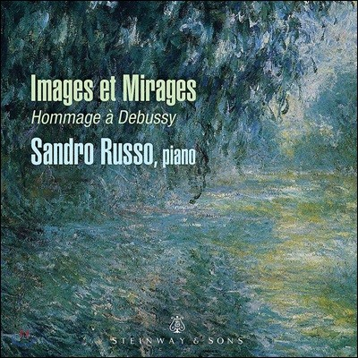 Sandro Russo 피아노로 연주한 드뷔시 헌정 앨범 (Images et Mirages - Hommage a Debussy)