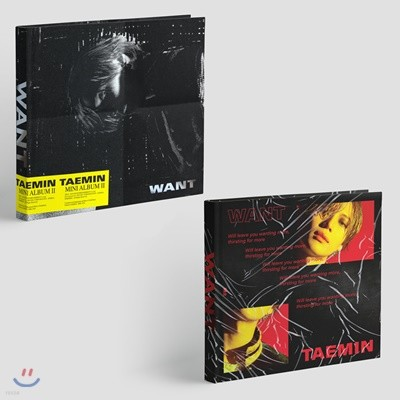 태민 (Taemin) - 미니앨범 2집 : Want [Want 또는 More 버전 랜덤 발송]