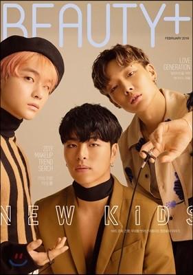 BEAUTY+ 뷰티쁠 D형 (월간) : 2월 [2019]