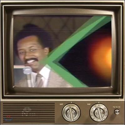 1980년대 시카고 디스코 음악 모음집 (Ultra High Frequencies - The Chicago Party) [2LP+DVD]