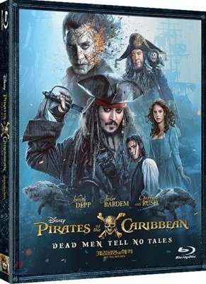 캐리비안의 해적: 죽은 자는 말이 없다 (1Disc) : 블루레이