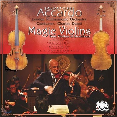 Salvatore Accardo 바이올린 소품집 (Magic Violin)