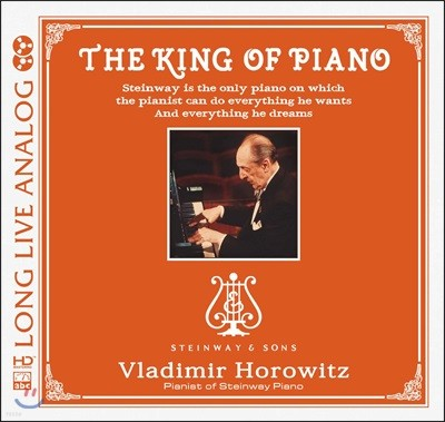 Vladimir Horowitz 블라디미르 호로비츠 고음질 피아노 연주 모음집 (Steinway - King of Piano)