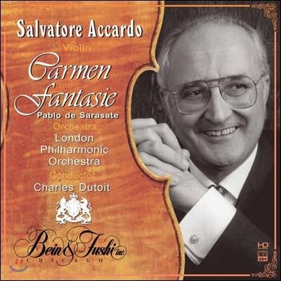 Salvatore Accardo 아카르도의 고음질 바이올린 협주곡 모음집 (Carmen Fantasie)