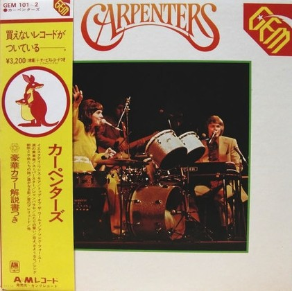 [LP] Carpenters - Gem of Carpenters (2LP)