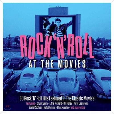 1950년대 영화 속 로큰롤 뮤직 (Rock 'N' Roll At The Movies)