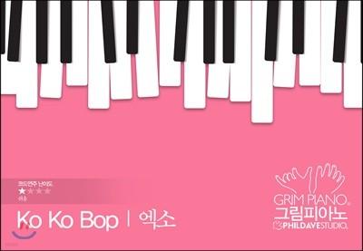 엑소-KoKoBop
