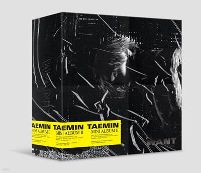 태민 (Taemin) - 미니앨범 2집 : Want [스마트 뮤직 앨범(키노앨범)][Want 또는 More 버전 랜덤 발송]