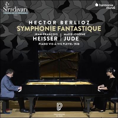 Jean-Francois Heisser 베를리오즈: 환상 교향곡 [2대의 피아노 편곡 버전] (Berlioz: Symphonie fantastique op.14)
