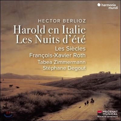 Francois-Xavier Roth 베를리오즈: 이탈리아의 해롤드, 여름 밤 (Berlioz: Harold en Italie, Les Nuits d'ete)