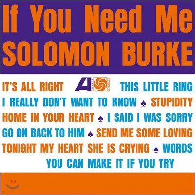 Solomon Burke (솔로몬 버크) - If You Need Me [LP]