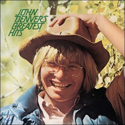 John Denver - John Denver's Greatest Hits 존 덴버 베스트 [LP]