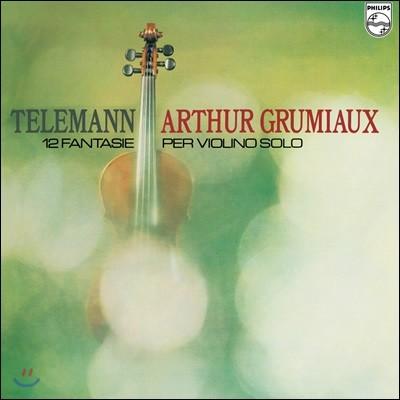 Arthur Grumiaux 아르튀르 그뤼미오 바이올린 연주집 (12 Fantasias for Violin Solo) [LP]