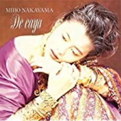 NAKAYAMA MIHO (나카야마 미호) - DE EAYA