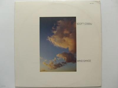 LP(수입) 스콧 코쉬 Scott Cossu: Wind Dance
