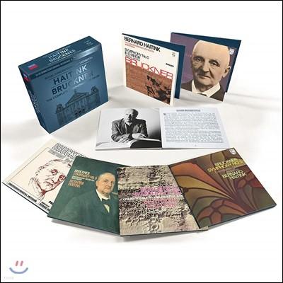 Bernard Haitink 브루크너: 교향곡 전곡 (Bruckner: The Symphonies)