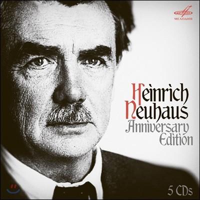 Heinrich Neuhaus 하인리히 네이가우스 기념 에디션 (Heinrich Neuhaus Anniversary Edition)