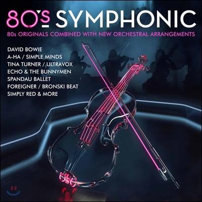 80s Symphonic 오케스트라 반주로 듣는 1980년대의 팝과 록 음악