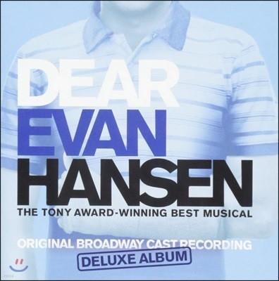 디어 에반 한센 뮤지컬 음악 (Dear Evan Hansen OST)