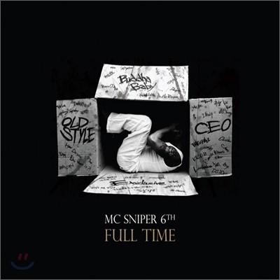 MC 스나이퍼 (MC Sniper) 6집 - Full Time