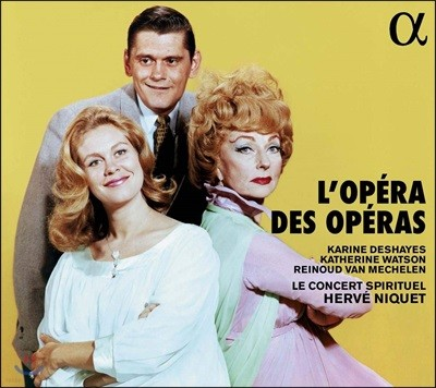Herve Niquet '오페라에 의한 오페라' - 여러 바로크 오페라 명곡으로 재구성한 오페라 (L'Opera des Operas)