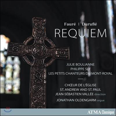 Jean-Sebastien Vallee 포레 / 뒤뤼플레: 레퀴엠 (Faure / Durufle: Requiems)