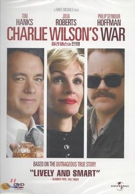 찰리윌슨의 전쟁