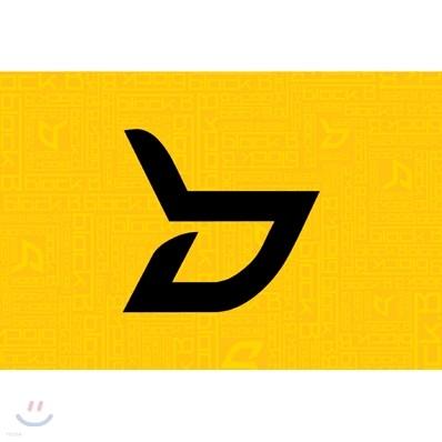 블락비 (Block B) - 미니앨범 2집 : Welcome to the BLOCK [리패키지]