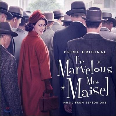 마블러브 미스 메이슬: 시즌1 드라마음악 (The Marvelous Mrs. Maisel: Season 1 OST)