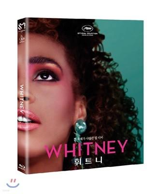 휘트니 (1Disc) : 블루레이