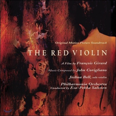 레드 바이올린 영화음악 (The Red Violin OST by John Corigliano)