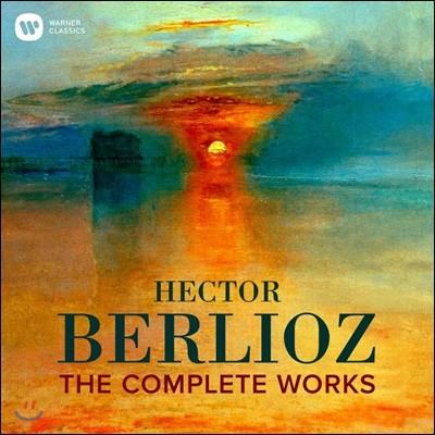 베를리오즈 작품 전집 (Berlioz: The Complete Works)