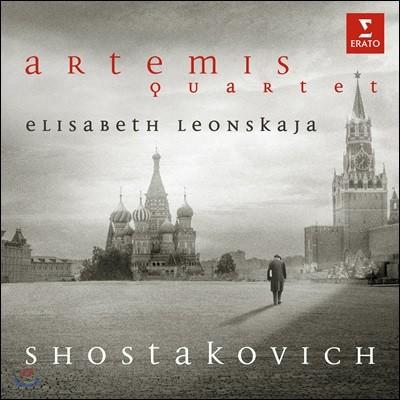Artemis Quartet 쇼스타코비치: 피아노 오중주, 현악 사중주 5, 7번 (Shostakovich: String Quartet Op.92, 108 & Piano Quintet Op.57)