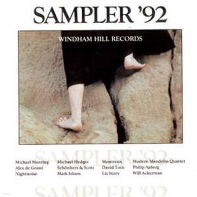 V.A - Windham Hill Records Sampler '92