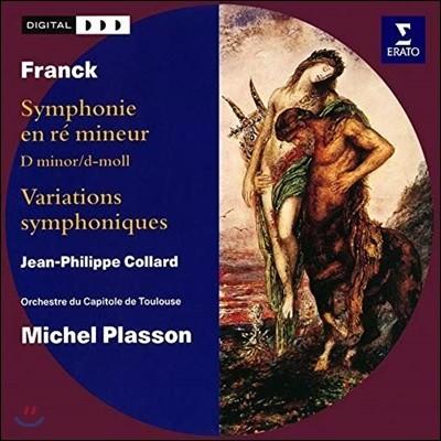 Michel Plasson 세자르 프랑크: 교향곡 D단조, 교향적 변주곡 (Cesar Franck: Symphony In D Minor, Variations Symphoniques)