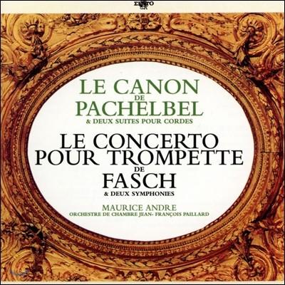 Jean-Francois Paillard 요한 파헬벨: 캐논 / 요한 프리드리히 파슈: 트럼펫 협주곡 (Johann Pachelbel: Canon / Johann Friedrich Fasch: Trumpet Concerto)