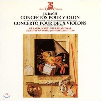 Jean-Francois Paillard 바흐: 바이올린 협주곡 1, 2번, 두 대의 바이올린을 위한 협주곡 (Bach: Violin Concertos BWV 1041-1043)