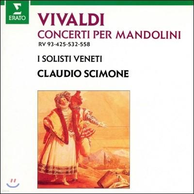 Claudio Scimone 비발디: 만돌린 협주곡 (Vivaldi: Mandolin Concerto)