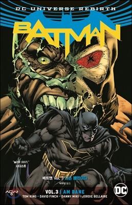 배트맨 Vol.3 : 나는 베인이다
