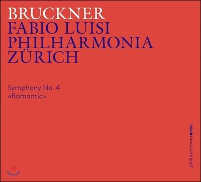 Fabio Luisi 브루크너: 교향곡 4번 `낭만적` (Bruckner: Symphony No.4)