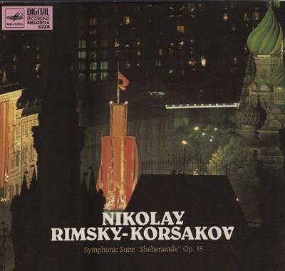 MELODIYA OF THE USSR - RIMSKY KORSAKOV