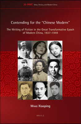 Contending for the 'Chinese Modern': The Writing of Fiction in the Great Transformative Epoch of Modern China, 1937-1949