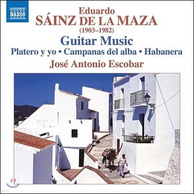 Jose Antonio Escobar 에두아르도 사인즈 마사: 기타 작품집 (Eduardo Sainz de la Maza: Guitar Music)